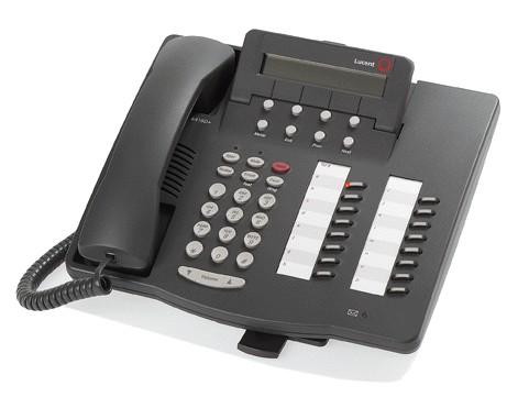 Системный телефон Avaya 6416D+M б/у